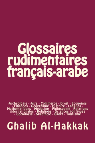 Glossaires